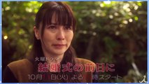 TBS「秋ドラマ」スポットまとめ!! ラインアップ公開! 2015【TBS】