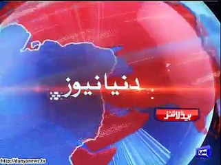 Dunya news headlines 15 Oct 2015, 16:00 PM