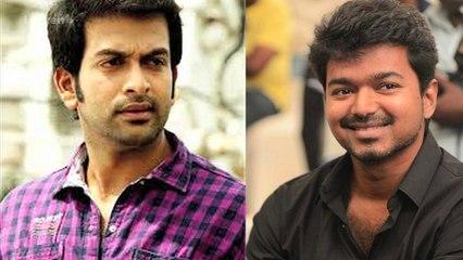 Prithviraj Turns Vijay's Fan