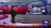 Dunya Kamran Khan Kay Sath 2– 15th October 2015