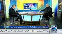 Nawaz Sharif Ne Kisaan Package Ke Paison Se Dekhiye Kiya Khareed Li Hein - Analyst Arif Nizami