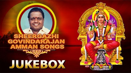 Sheergazhi Govindarajan Amman Songs Jukebox - Amman Songs Collection - Navarathri Special Songs