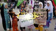 Ali (as) Sher e Khuda Hai - Ali Safdar Title Manqabat 2015-16 - YouTube