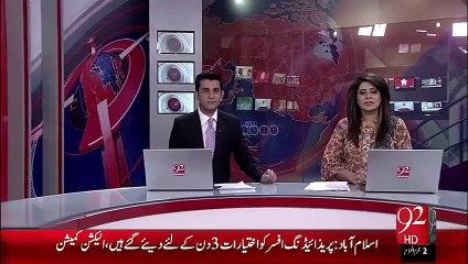 Imran Khan Press Conference – 16 Oct 15 - 92 News HD