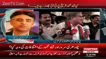 News channels didn't find any news thats why creating propaganda, Shah Mehmood not leaving PTI:- Asad Umer