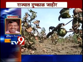 Drought Declared in 14708 Villages in Maharashtra-TV9