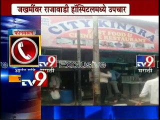 cylinder blast in City Kinara Hotel kurla, 8 Dies-TV9
