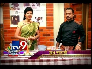Cool Green Mocktail by Master Chef-TV9
