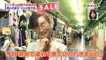 たけしのニッポンのミカタ! 151016 ニッポンの地下は宝の山!2 nippon no mikata