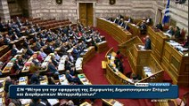 Real.gr Μεϊμαράκης Επίθεση σε Τσίπρα