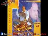 Tumhein Dillagi Bhool Jani Paray Gi  full Qawwali -By- Ustad Nusrat Fateh Ali Khan