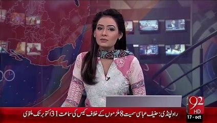 Air Marshal Asghar Khan Araz-E-Qalb Main Mubtila Ilaj Jari  – 17 Oct 15 - 92 News HD
