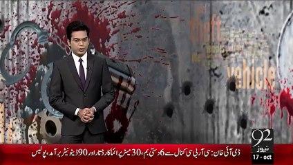 Gulistan-E-Jauhar Police Opration – 17 Oct 15 - 92 News HD