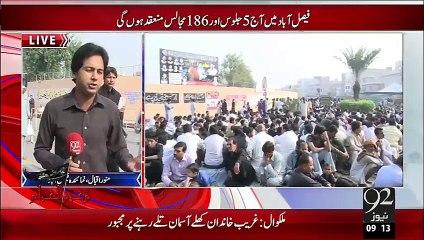 Faisalabad Muharram-UL-Harram Security Ky Sakht Intazamat – 17 Oct 15 - 92 News HD