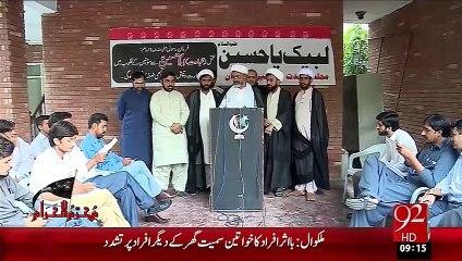 Majlis Wahdat Muslimeen Press Conference – 17 Oct 15 - 92 News HD