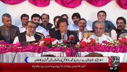 Balochistan Sy Sardar Yar Muhammad Rind Ka PTI Main Shamoliyat Ka Elan – 17 Oct 15 - 92 News HD