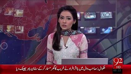 PTI Ny Okara Ky Ghustakh MPA Masood Shafqat Ki Party Rukniyat Khtam Kr Di Gai – 17 Oct 15 - 92 News HD