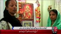Bharti Larki Geeta Sy Mutaliq Mazeed Inkashafat – 17 Oct 15 - 92 News HD