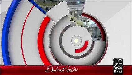 Irshad-e-Bari Talla –Allah Ky siwa Koi Ibadat Ky Laiq Ni – 17 Oct 15 - 92 News HD