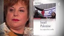 Israël / Palestine : une nouvelle Intifada s'est-elle déclarée ? - Ce soir (ou jamais !) - 16/10/15 (1/4)