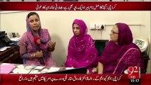 Geeta Ki Bharat Wapsi – 17 Oct 15 - 92 News HD
