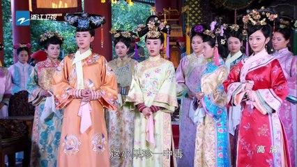 多情江山 第48集 Royal Romance Ep48