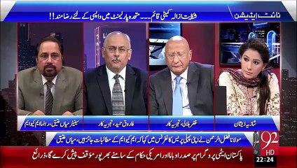 Night Edition- 17-10-2015 - 92 News HD