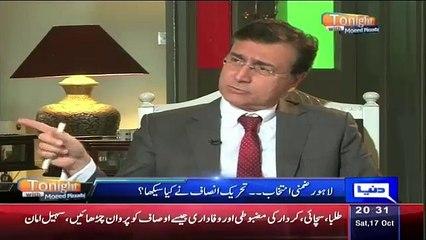 Imran Khan Tells Reason Behind Daniyal Aziz's Allegations