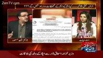 Kon Kon Si Parties Aik Page Per Hain.. Shahid Masood Telling