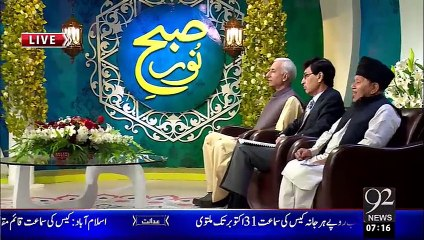 Subh-E-Noor – 18 Oct 15 - 92 News HD