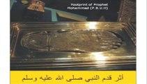 Belongings Of The Prophet Muhammad (SAW)