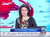 Karachi: PTI member Imran ismail registered case against Daniyal Aziz PML N
