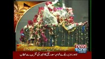 Hazrat Shams Tabrez R.A urs