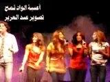 Concert Starac LBC 4 Bahrein