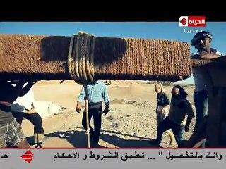 Ramez 3nkh Amun - رامز عنخ آمون - الحلقة 30- أبوالليف