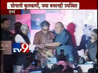 Amitabh Bachchan Published Book of Smita Patil's Journey on Her 60 Birth Anniversary -TV9