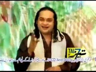 Ali Ali kehna subha sham