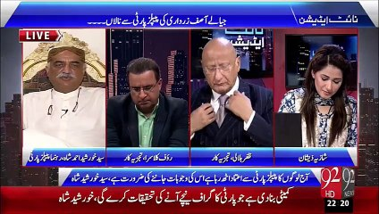 Night Edition- 18-10-2015 - 92 News HD