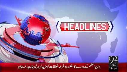 Headlines - 11:00 PM – 18 Oct 15 - 92 News HD