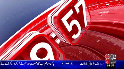 Headlines - 05:00 AM – 19 Oct 15 - 92 News HD