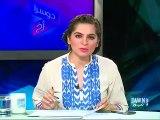 Dusra Rukh - October 18, 2015