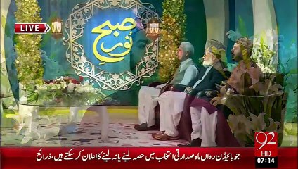 Subh-E-Noor – 19 Oct 15 - 92 News HD
