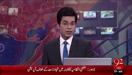 Peshawar Police Search Operation – 19 Oct 15 - 92 News HD