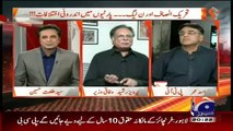 Listen the wording of Asad Umer when Pervaz Rasheed told that we discuss on LNG and Pak -China coridoor in NA
