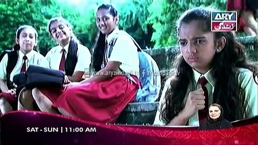 Khauff, 26-04-14 ARY Zindagi Horror Drama