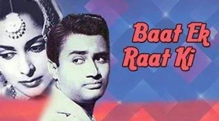 Baat Ek Raat Ki Full Movie   Dev Anand, Waheeda Rehman   Thriller Bollywood Movie