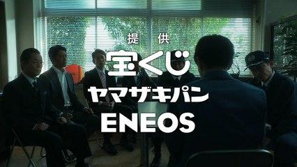 相棒14 第1集 Aibou 14 Ep1 Part 2