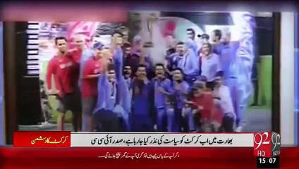 Zaheer Abbas Icc Chahti Hy Pak Bharat Series Ho – 19 Oct 15 - 92 News HD