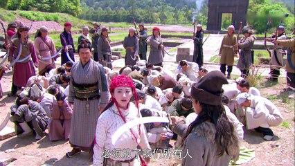 班淑傳奇 第1集 Ban Shu Legend Ep1