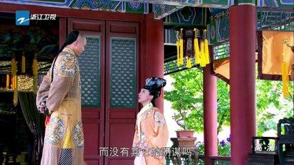 多情江山 第52集 Royal Romance Ep52